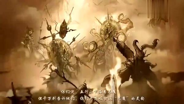 《傲视战神》经典玩法回顾之行会系统讲述