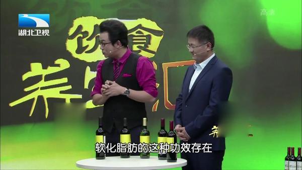 喝红酒可以减肥吗,红酒减肥怎么喝
