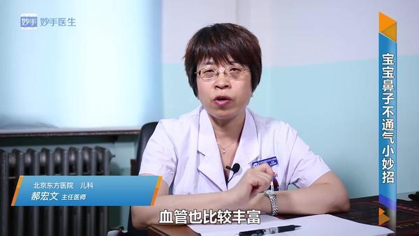 小孩感冒鼻塞怎么办,小儿感冒鼻塞怎么办,治疗孩子感冒鼻塞的办法