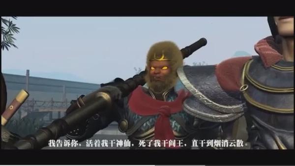 斗战神魔谱新版花果山地图攻略