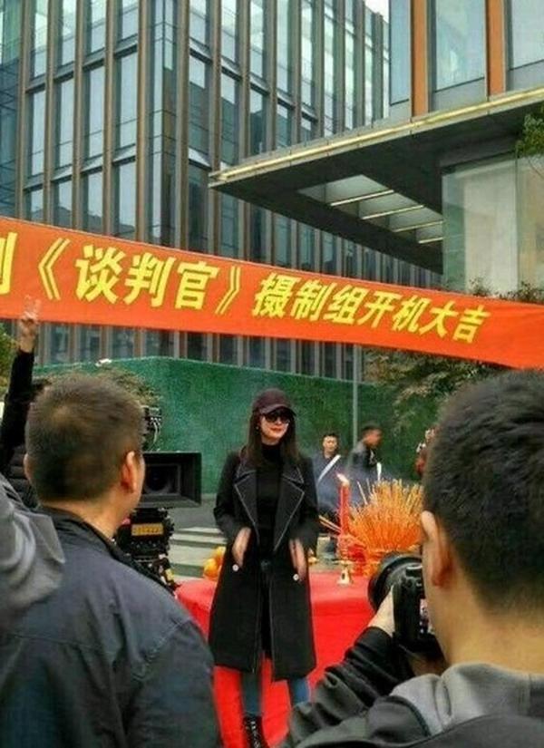 毫无CP感 《谈判官》开机杨幂黄子韬担任男女主角