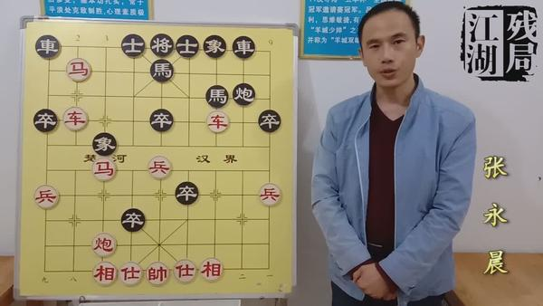 节奏大师318关笑傲蜀山视频