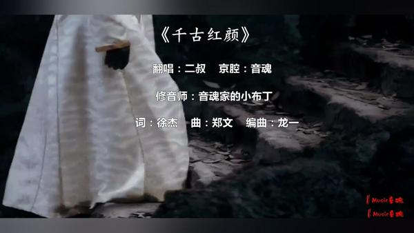 手游《江湖霸图》捷报频传十月完美收官[多图]