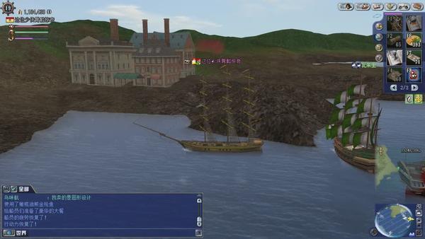 大航海之路北欧风格港口介绍