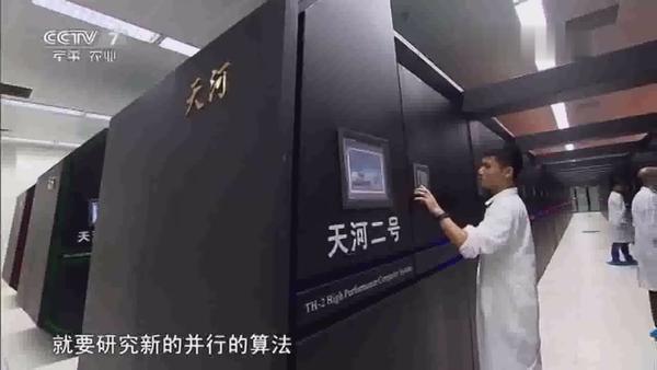 """超级计算机排行榜!中国""""天河二号""""天下无敌"""