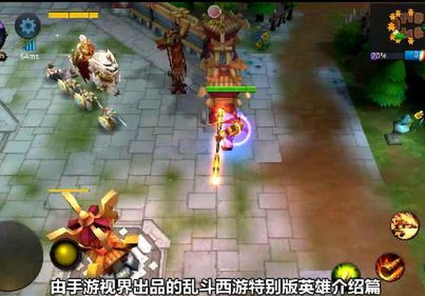乱斗西游玩家建议官方加强的功能