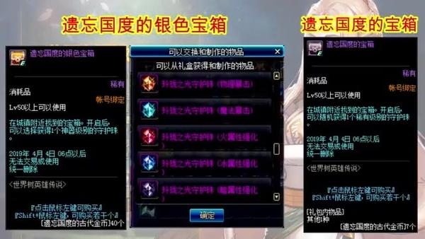 dnf春节版本来袭活动 12件奖励自由兑换