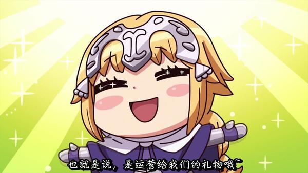 fatego官方漫画第一话  fgo漫画第24章