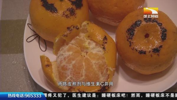 橙子蒸热了还有营养吗,橙子蒸熟了吃有什么好处
