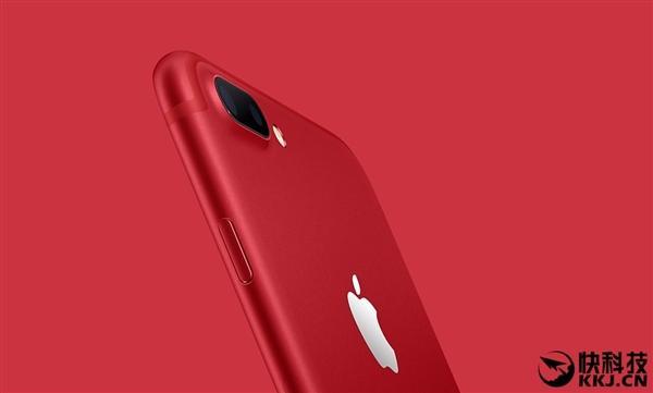 苹果7什么时候上市售价多少钱 苹果7最新机身颜色曝光
