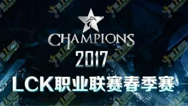 2017英雄联盟LCK春季赛LZ vs KT比赛视频