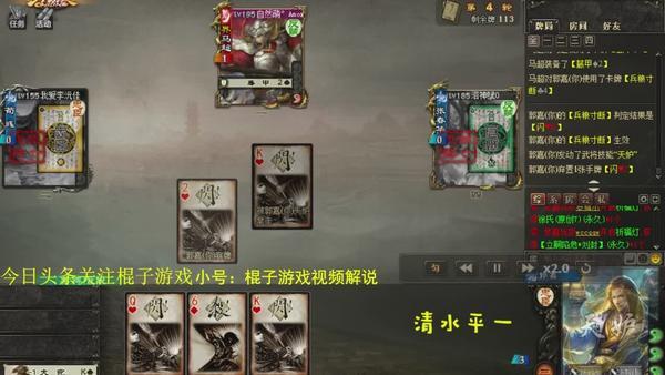三國殺1月19日界馬超 張春華 馬騰 徐晃特惠