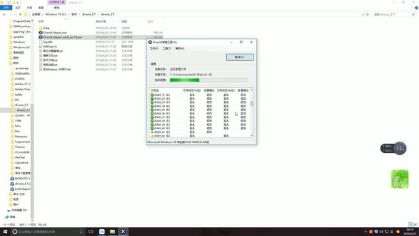 神偷4丢失MSVCR100.dll和D3DCompiler43.dll怎么办怎么解决