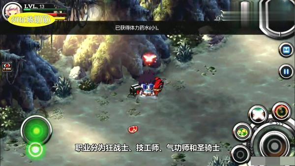 澤諾尼亞5第77BOSS紅龍技能介紹