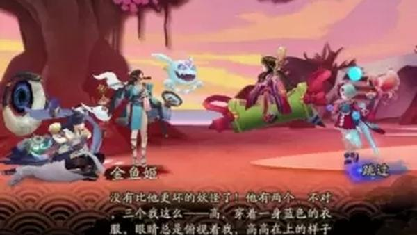 阴阳师番外春樱之宴视频讲解