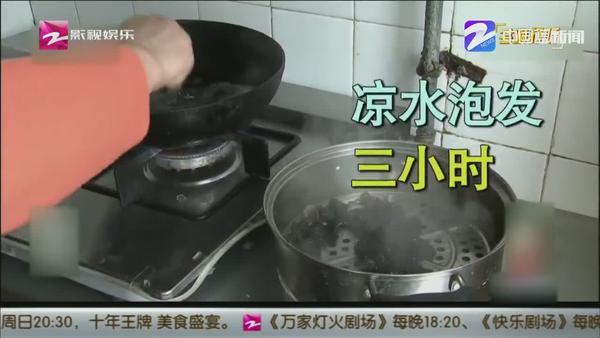 木耳煮多久才能熟,煮木耳前要泡多久