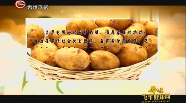 土豆打成汁喝的功效,土豆可以打汁生喝吗