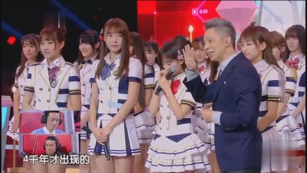 SNH48助阵荒野行动 谁是最强快递萌妹