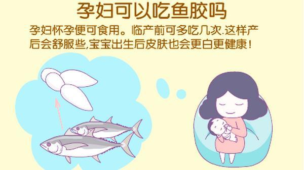 孕妇可以鱼疗吗,做鱼疗有什么好处