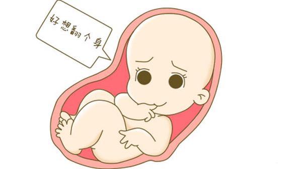 一般预产期准不准 预产期提前或推后对胎宝宝有危害吗