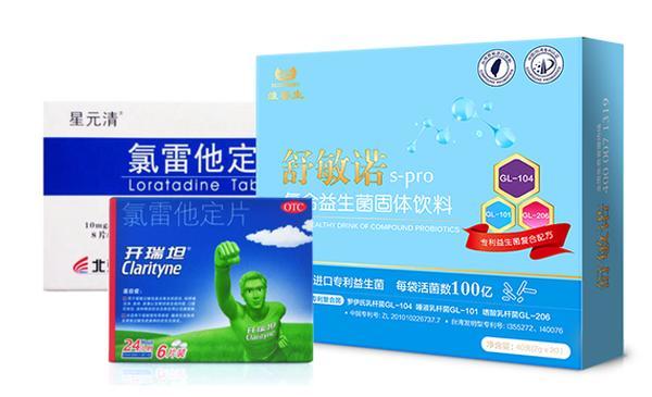 抗过敏益生菌的产品功能及健康提醒