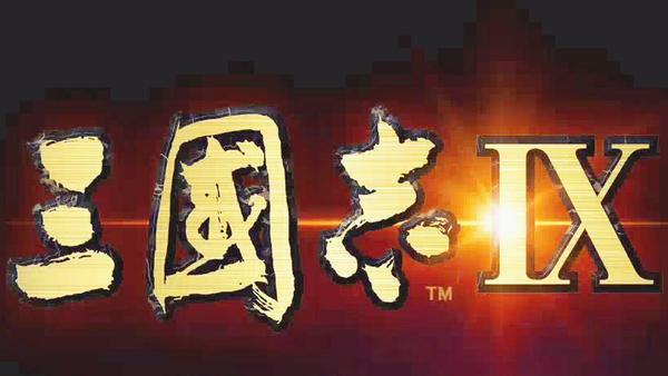 三国志12攻略:207新野刘备上级开局心得