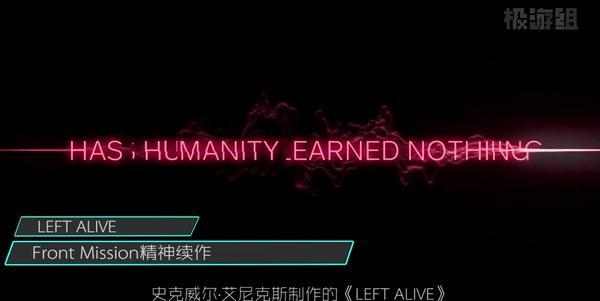 东京电玩展2017发表会直击 今年将向中国直播
