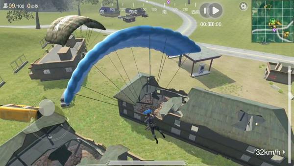 QQ支付專屬降落傘