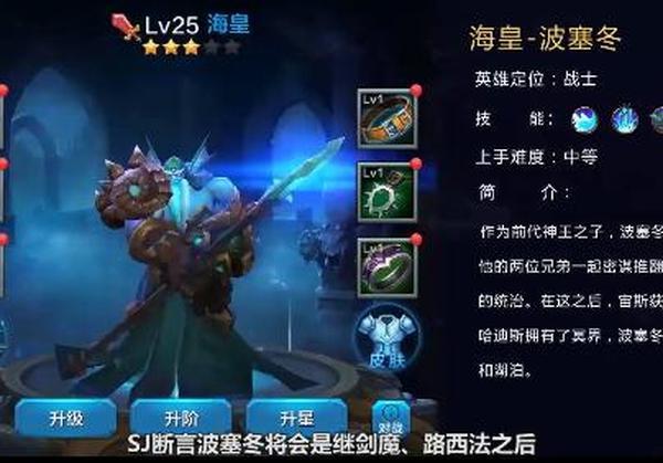 《神域召唤》游戏攻略 —英雄之塔