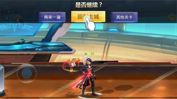 仙剑客栈伙伴升星需要什么条件 伙伴升星消耗详解