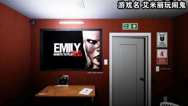 米丽玩闹鬼第4部分攻略 Emily Wants To Play第4部分通关流程攻略