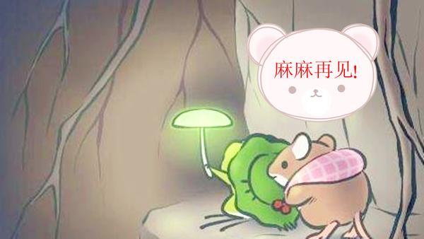 旅行青蛙有哪些食物 旅行青蛙食物介绍