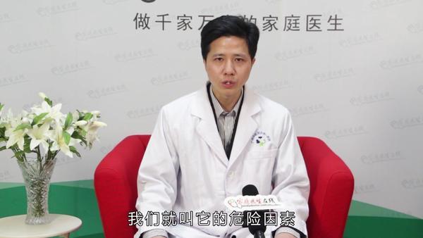 高血压的发病原因和机制,高血压的危害有哪些