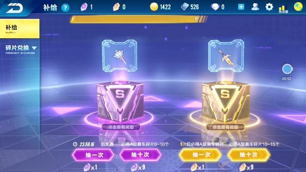 QQ飞车芝麻元宵怎么拿怎么购买奖励是什么