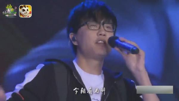 神武2主题曲今年勇上线 玩家掀翻唱热潮