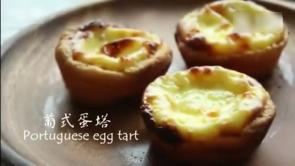 蛋挞液可以蒸着吃吗,蛋挞液要蒸多久