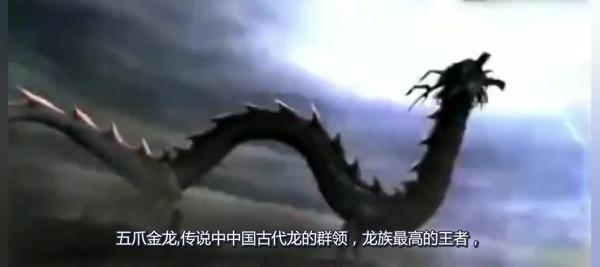 无尽之剑3天子神龙刀属性详细介绍