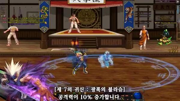 《地城之光》韩服全职业技能操作演示视频