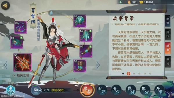 剑网3指尖江湖曹纯阳技能效果怎么样