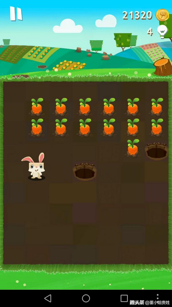 兔子复仇记第五章15关攻略