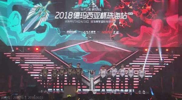 LOL德玛西亚杯总决赛暨年度颁奖盛典介绍