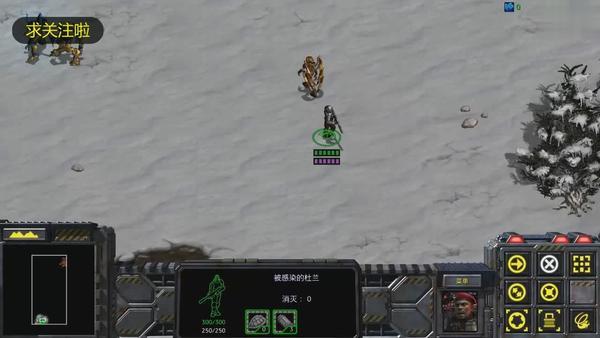《星際傳奇》英雄語音彩蛋04 機械泰坦篇[多圖]