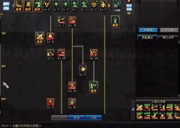 DNF蓝拳86版刷图加点 DNF蓝拳86版怎么加点刷图快