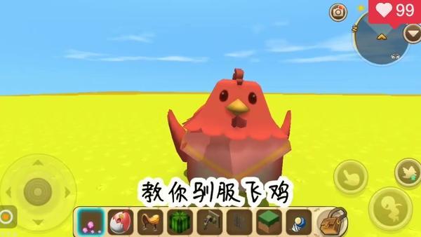 迷你世界生物蛋-飞鸡怎么得 生物蛋-飞鸡获得方法及作用介绍