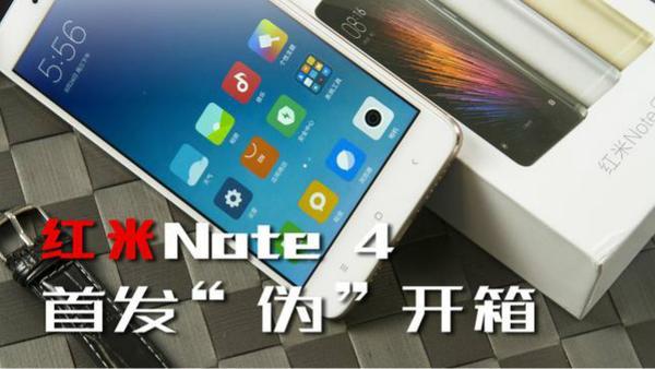 联想K4 Note发布 3GB内存+金属机身[图]
