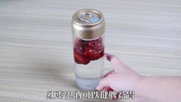 圆枣子泡酒有什么功效