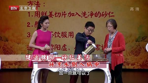 姜汤的功效与作用及制作方法,姜汤的作用,姜汤有什么功效