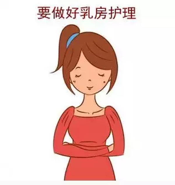 乳腺增生治疗方法 乳腺增生5大食疗方式