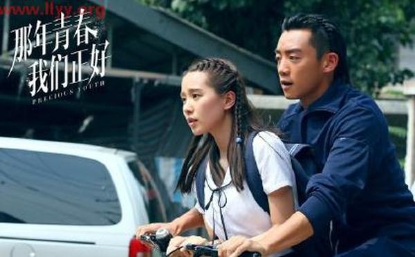 那年青春我们正好结局是什么? 肖小军刘婷在一起了吗?