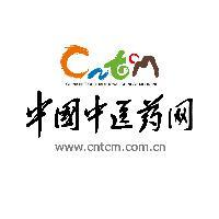 中国中医药网